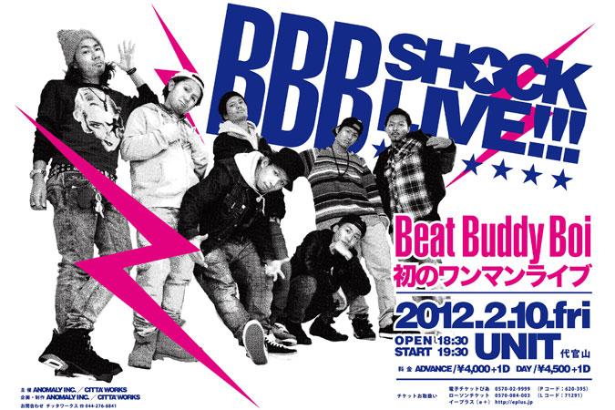 BBB SHOCK LIVE