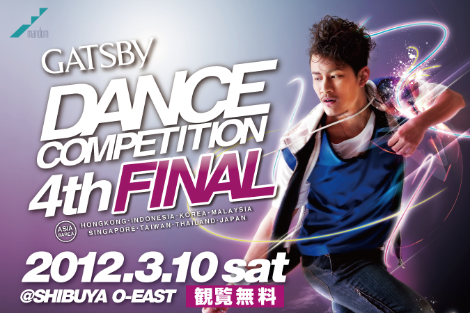 GATSBY DANCE COMPETITION 4th FINAL