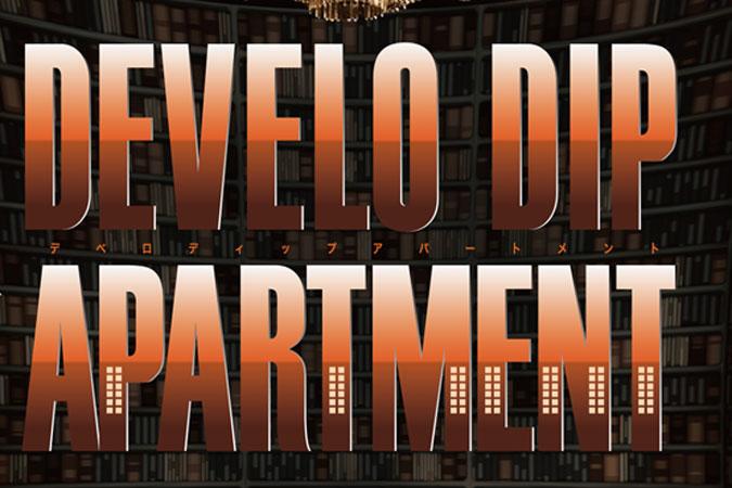 DEVELO DIP APARTMENT
