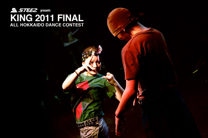 DANCE CONTEST KING 2011 FINAL イベントレポート