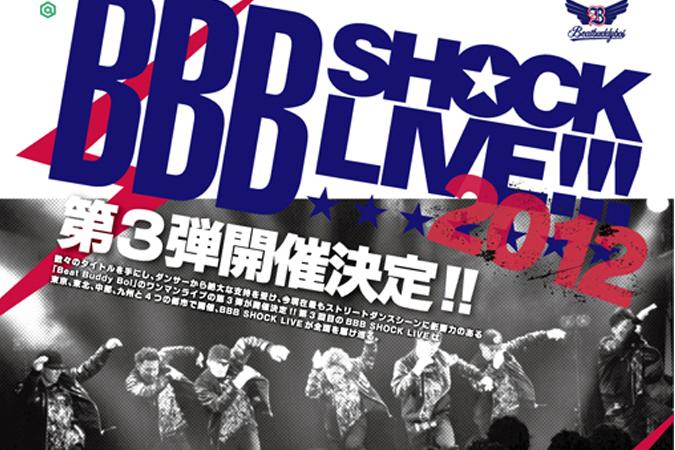 BBB SHOCK LIVE 2012 TOUR