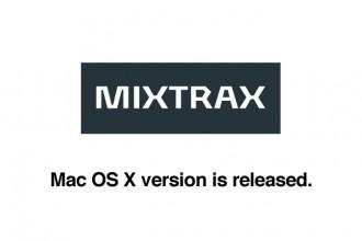 ダンサー MIXTRAX Mac versionをリリース