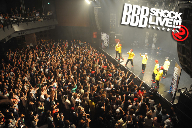 BBB SHOCK LIVE 2 レポート