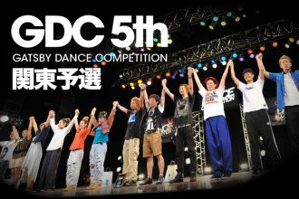 ダンサー GATSBY DANCE COMPETITION 5th 関東予選