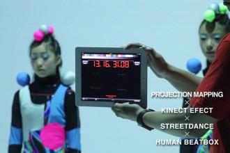 ダンサー プロジェクションマッピング、Kinectエフェクト、ストリートダンス、ビートボックスのコラボCM