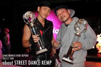 ダンサー STREET DANCE KEMP
