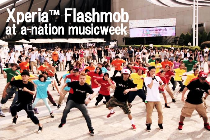ストリートダンスを活用したプロモーション企画「Xperia™ Flash Mob」
