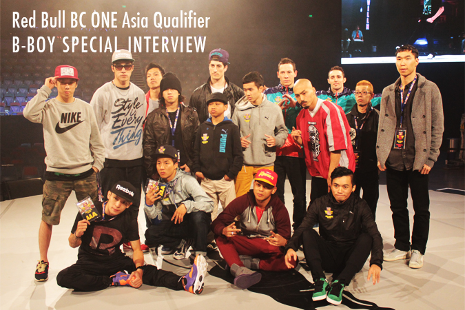 Red Bull BC ONE Asia Qualifier B-BOY SPECIAL INTERVIEW