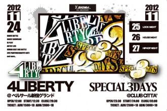 ダンサー 「4LIBERTY」「SPECIAL3DAYS」~関東大学学生ダンス連盟Σの新たな挑戦~