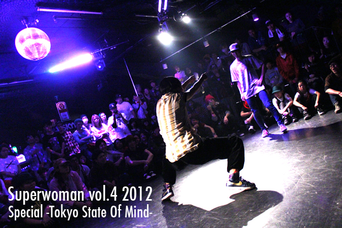 Superwoman vol.4 2012 Special -Tokyo State Of Mind-