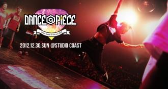 ダンサー DANCE@PIECE 2012