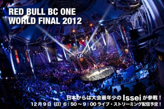 ダンサー RED BULL BC ONE WORLD FINAL 2012