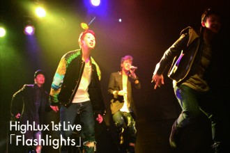 ダンサー HighLux1st Live「Flashlights」
