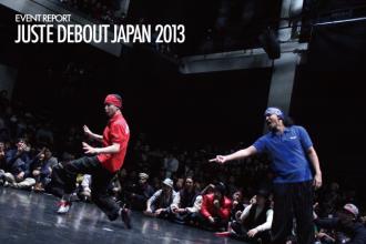 ダンサー JUSTE DEBOUT JAPAN 2013 REPORT