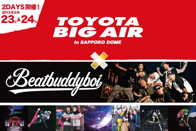 TOYOTA BIG AIR 2013にBeat Buddy Boiの参加が決定!!!