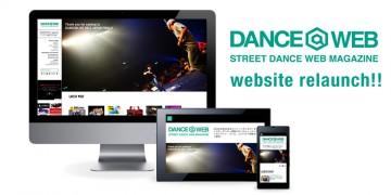 ダンサー DANCE@WEB リニューアルオープン