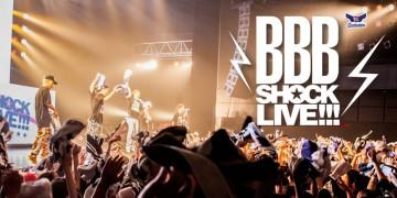 ダンサー 単独LIVEに1500人動員!!新しいダンスシーン、その最先端を作り上げるBBB SHOCK LIVE第4弾!!