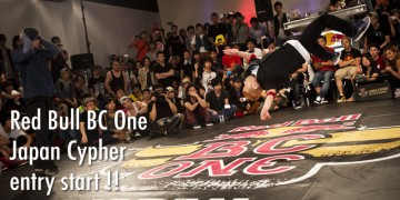 ダンサー RED BULL BC ONE JAPAN CYPHER 参加者募集!!