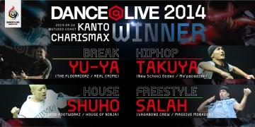 ダンサー DANCE@LIVE 2014 関東 CHARISMAX 結果