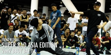 ダンサー SUPER BAD ASIA EDITION 2on2 BBOY BATTLE