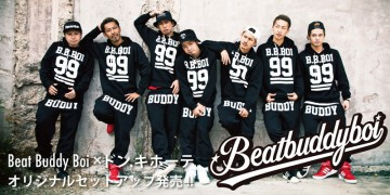 ダンサー Beat Buddy Boi×ドン・キホーテオリジナルセットアップが発売!!