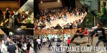 ダンサー STREET DANCE CAMP JAPAN REVIEW