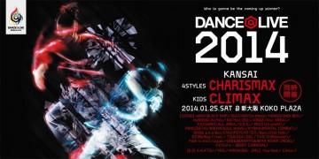 ダンサー 4ジャンルラストチャンス!DANCE@LIVE 2014 関西 CHARISMAX!