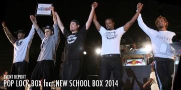 ダンサー POP LOCK BOX feat.NEW SCHOOL BOX 2014 Review