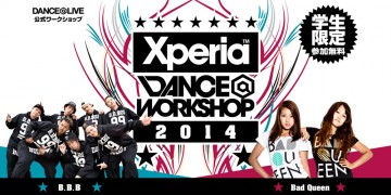 ダンサー Xperia™ DANCE@WORKSHOP 2014
