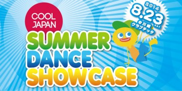 ダンサー 8月23日(土) COOL JAPAN SUMMER DANCE SHOWCASE