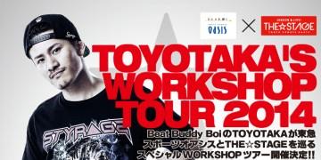 ダンサー TOYOTAKA'S WORKSHOPツアー2014@東急スポーツオアシス×THE☆STAGE