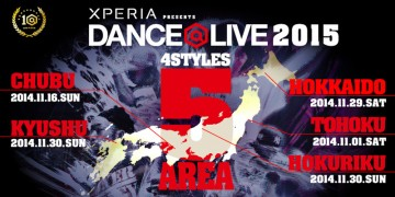 ダンサー DANCE@LIVE 4STYLES 5AREA エントリー受付中!!!