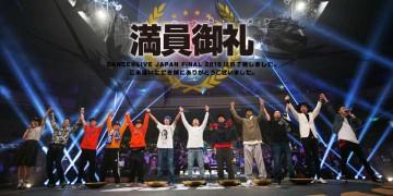 ダンサー 【満員御礼】DANCE@LIVE JAPAN FINAL 2015