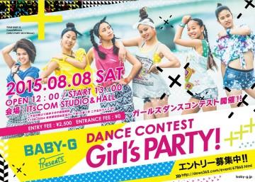 ダンサー BABY-G Presents DANCE CONTEST「Girl's PARTY! 」