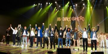 ダンサー 超DANCE@HERO GRAND FINAL 結果