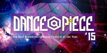 ダンサー ストリートダンス界の大忘年会DANCE@PIECE 12/27 開催!