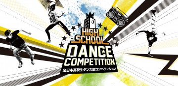 ダンサー HIGH SCHOOL DANCE COMPETITION地方予選終了!!