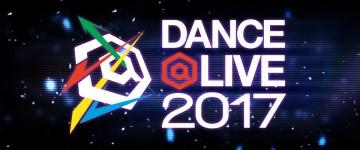 ダンサー DANCE@LIVE 2017 KANTOスケジュール公開!