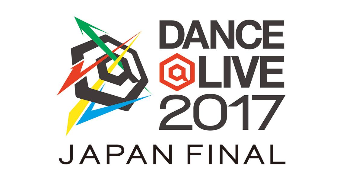 DANCE@LIVE 2017 JAPAN FINAL