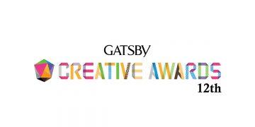 ダンサー SNSで簡単応募!全7部門 アジア最大 学生のためのクリエイティブフェス「12th GATSBY CREATIVE AWARDS」開催!