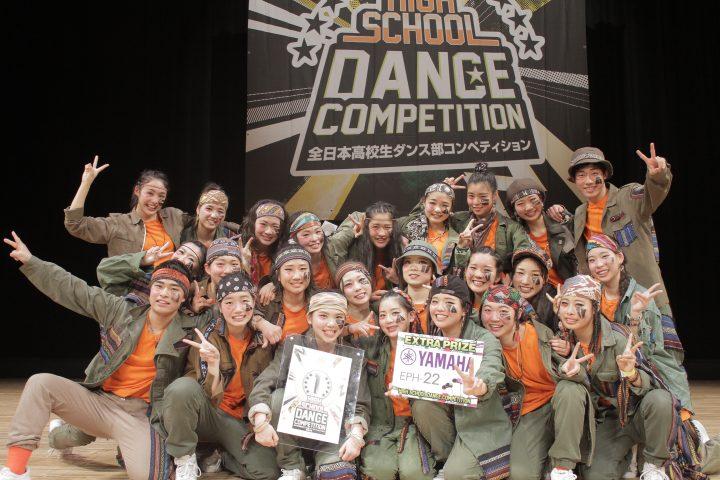 HIGH SCHOOL DANCE COMPETITION 2018 関西大会 1月21日(日) @門真市民文化会館ルミエールホール