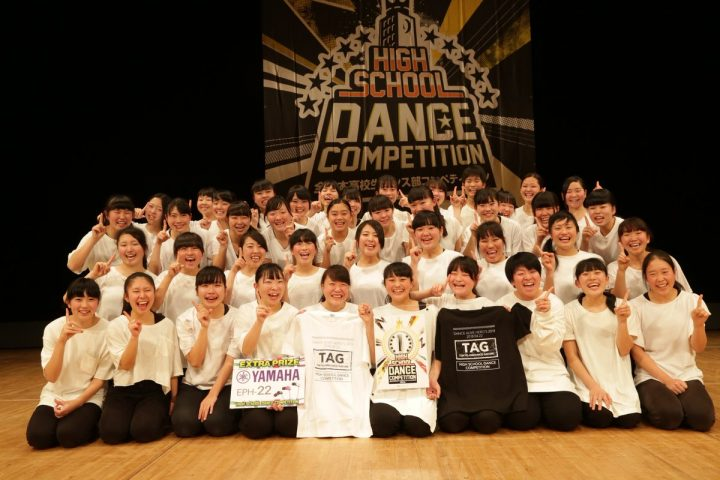 HIGH SCHOOL DANCE COMPETITION 2018 関東大会 1月7日(日) @板橋区立文化会館