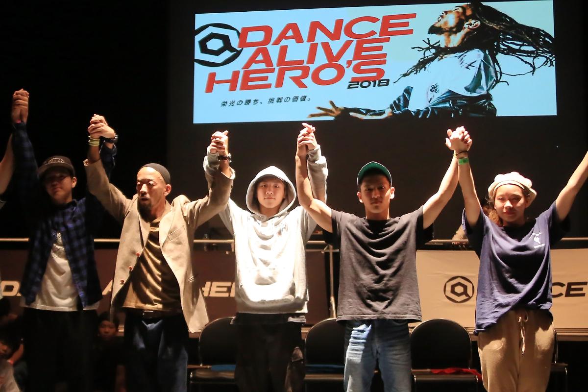 DANCE ALIVE HERO'S 2018 KIDS KYUSHU vol.2