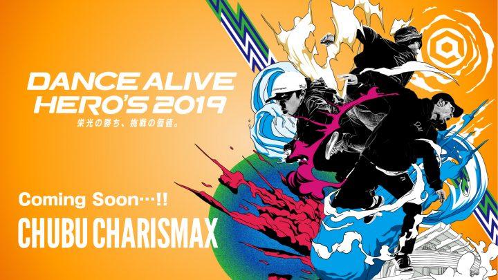 DANCE ALIVE HERO'S 2019 CHUBU CHARISMAX