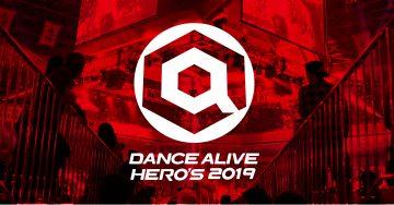 ダンサー 【注目】日本一の大学生ダンサーを決めるDANCE ALIVE HERO'S RIZEが大胆ルール改正! KIDS&RIZEの2019シーズン予選日程も一挙公開!