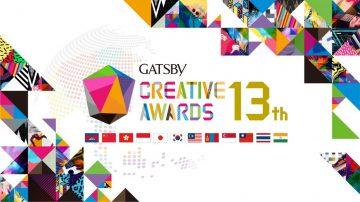 ダンサー 【DANCE部門エントリー受付中】 全5部門 アジア最大の学生のためのクリエイティブフェス「GATSBY CREATIVE AWARDS 13th」開催!