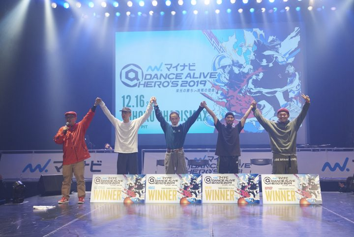 マイナビDANCE ALIVE HERO'S 2019 TOHOKU CHARISMAX 2018.12.16.sun@Sendai PIT