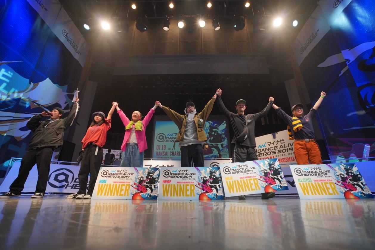 マイナビDANCE ALIVE HERO'S 2019 KIDS KANSAI CLIMAX